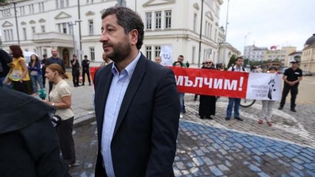"""Лидерът на """"Да, България!"""" и съпредседател на """"Демократична България"""" се"""