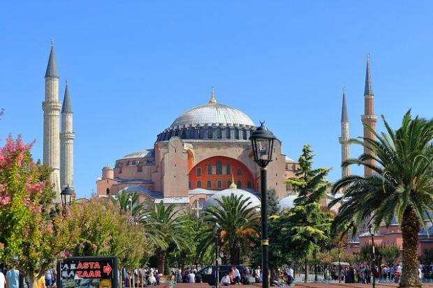 Турският Държавен съвет (Висшият административен съд на Турция) днес реши,