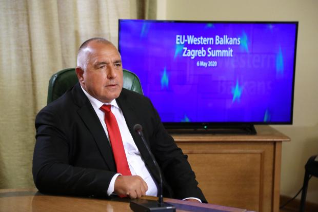 България вече е в чаклнята на еврозоната! Очаквайте подробности!