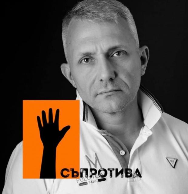 Един от лидерите на протестите срещу правителството, главния прокурор, ненаказуемите