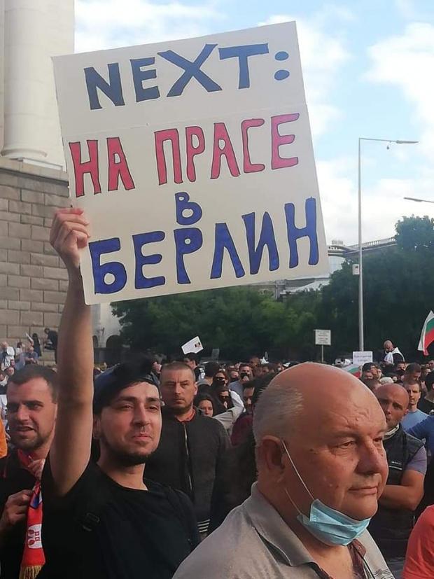Демократична България с нова инициатива. След масовото ходене на охраняем