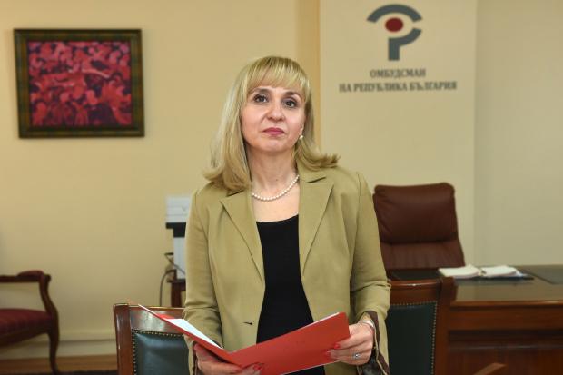 Омбудсманът Диана Ковачева изпрати препоръка до вътрешния министър Младен Маринов,
