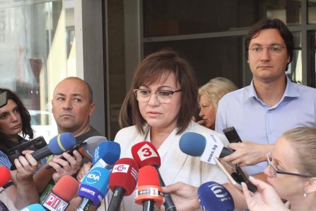 """Днес депутатите от парламентарната група на """"БСП за България"""" ще"""