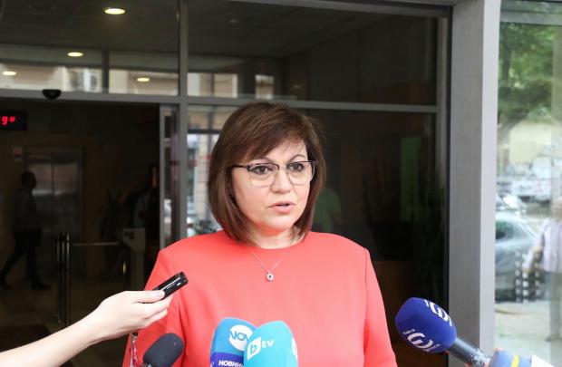 """БСП внесе петия вот на недоверие срещу кабинета """"Борисов 3"""""""