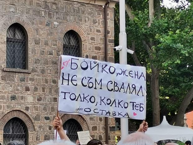 Напрежение в центъра на София след сблъсъципред бившия Партиен дом