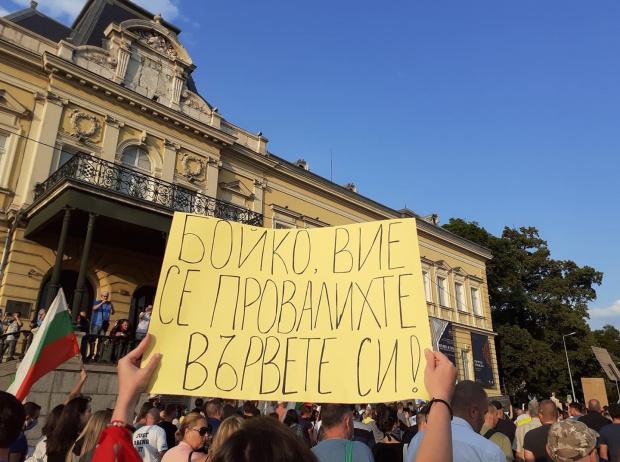 6% твърдят, че вече са ходили на протест срещу правителството.