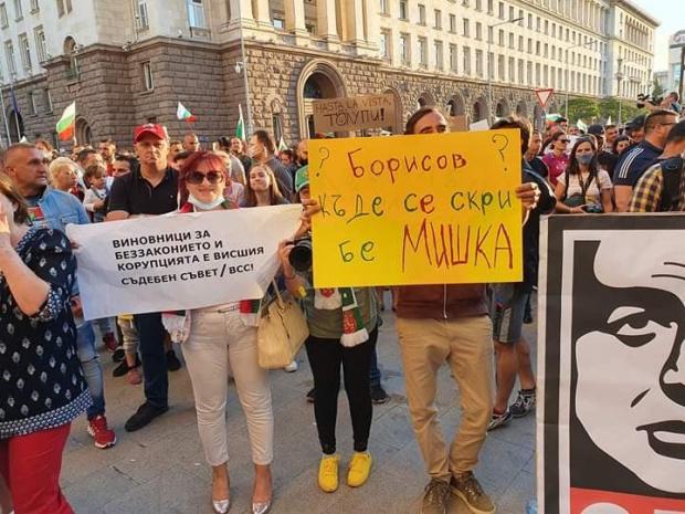 Българските граждани са масово по улиците през последната седмица, за