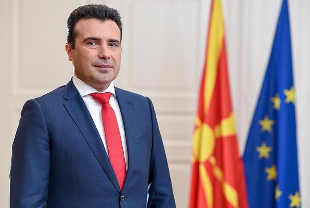 Коалицията, начело със социалдемократите на бившия македонски премиер Зоран Заев