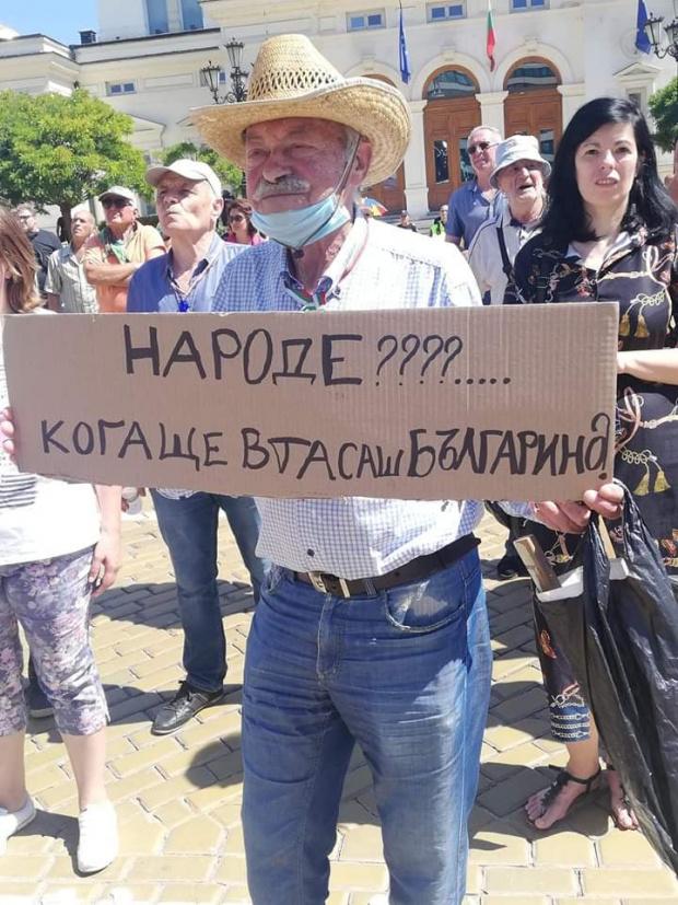 """Близо 60% от българите искат оставката на кабинета """"Борисов 3""""."""