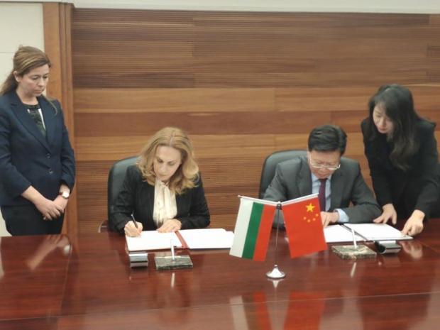 Вицепремиерът и министър на туризма Марияна Николова призова българите да