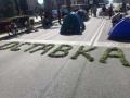 Остават блокадите на ключови кръстовища в столицата (СНИМКИ)