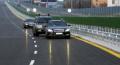 Служебен автомобил на НСО е с лека повреда по вина на друг водач