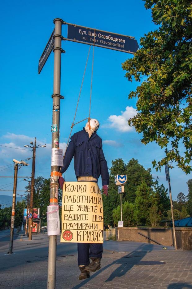 Протестно автошествие във Варна, блокада и в Стара Загора (ВИДЕО/СНИМКИ)