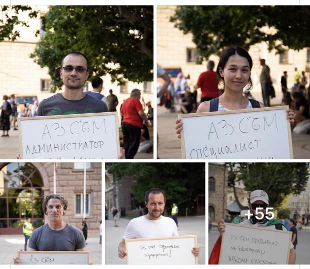 Лицата на протеста: Ние не сме лош генетичен материал! (СНИМКИ)