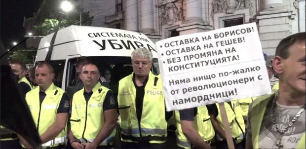 Напрежение и сблъсъци на съботния протест в София, блокадите продължават и днес (СНИМКИ/ВИДЕО)
