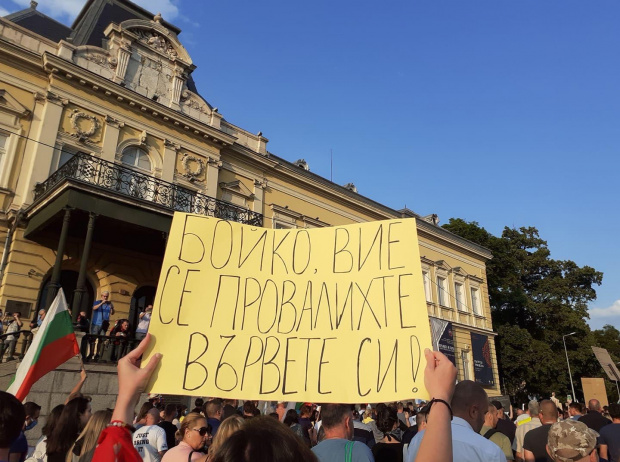 """Българи в чужбина организират """"протестна щафета"""""""