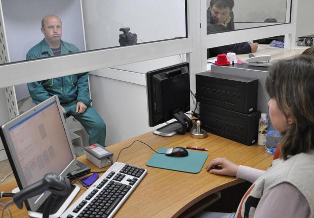 """От днес всички звена на """"Българскидокументи за самоличност"""" по районните"""