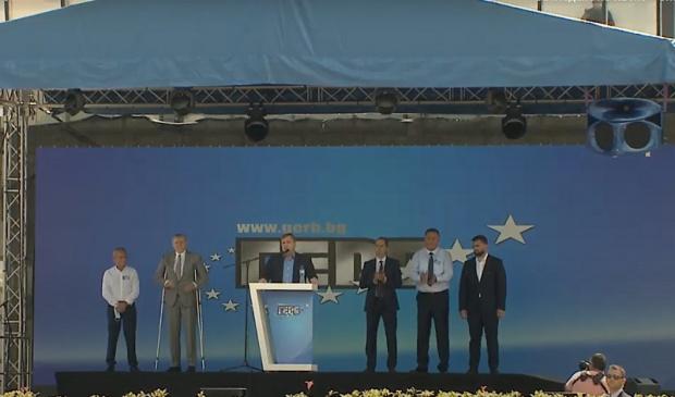 Започна националната конференция на ГЕРБ. На партийния форум участват депутати,