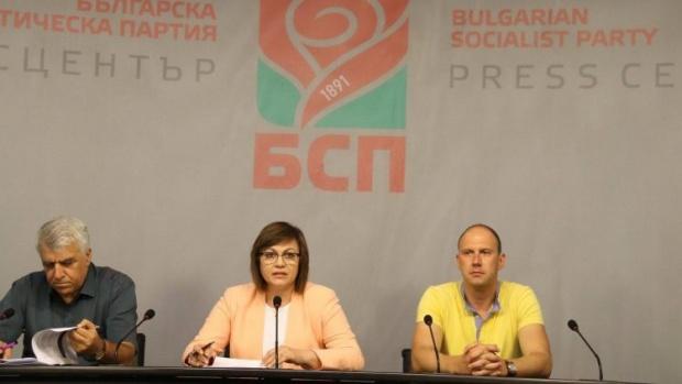 """От парламентарната група на """"БСП за България"""" днес внасяме"""