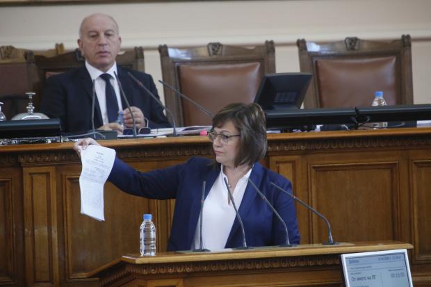 Не допусках, че г-н Борисов ще подаде оставка. Виждам амбицията