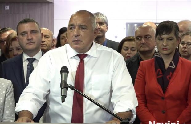 ГЕРБ ще внесе проект за нова Конституция на Република България.
