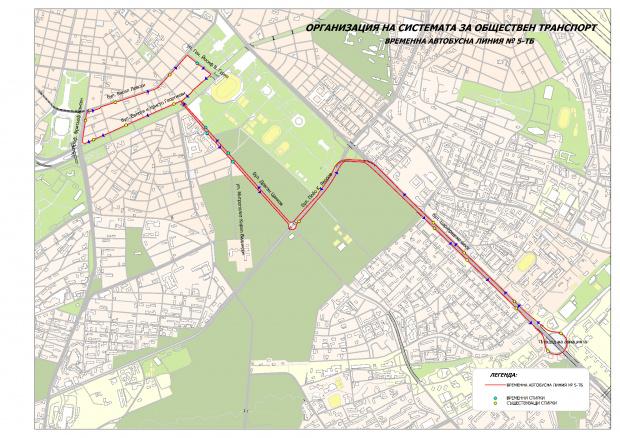 Нова промяна в движението на градския транспорт в София заради блокадите