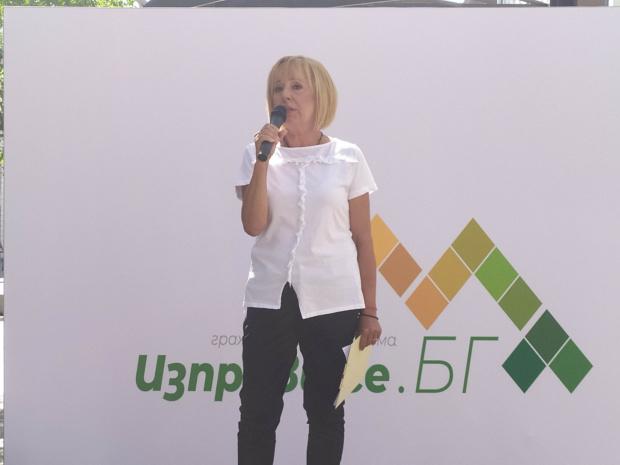 Манолова: Няма да правя партия, само широка анти-Борисов коалиция