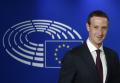 Зукърбърг заплаши със спиране на Фейсбук и Инстаграм за територията на Европа