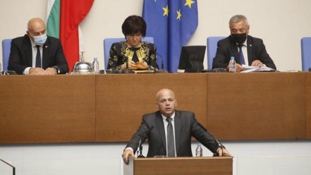 """Декларация на ПГ на """"БСП за България"""" Днес ние не"""