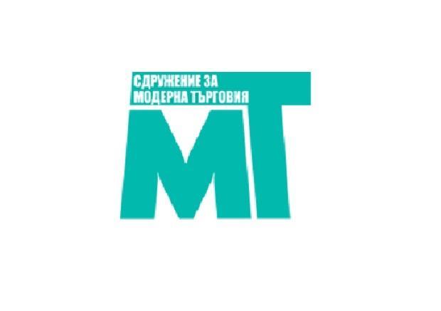 """Сдружението за модерна търговия с изявление в защита на """"Хиполенд"""""""