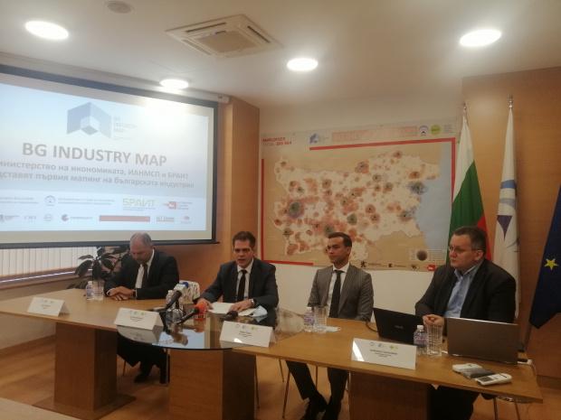 Министерство на икономиката, ИАНМСП и БРАИТ представиха първия мапинг на българската индустрия