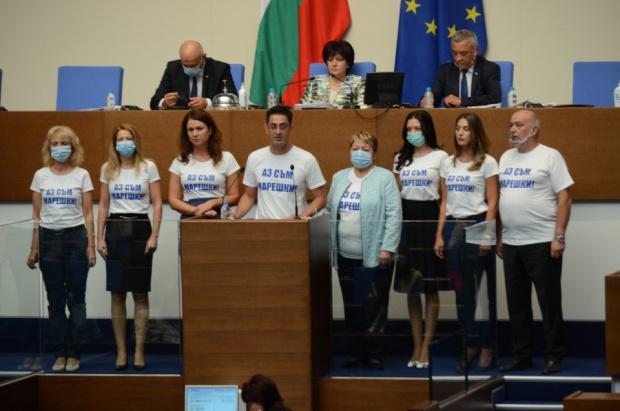 Цирк в Парламента, депутатите на Воля с фланелки в подкрепа на осъдения Марешки