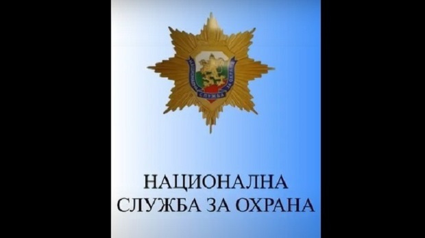 На основание чл. 27 от Закона за Националната служба за