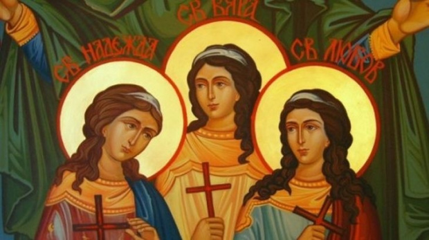 Честит имен ден на Вяра, Надежда, Любов и София! Столицата с официален празник