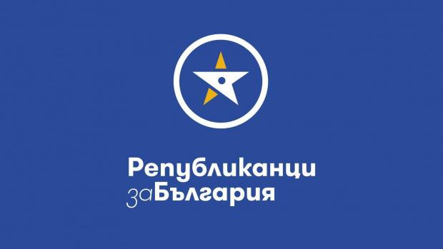 Новата партия на Цветан Цветанов се учредява следващата неделя