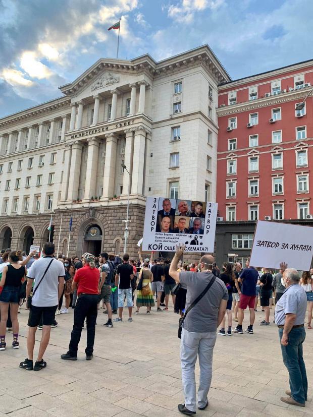 Антиправителствените протести продължават 75-и ден. Тази вечер протестиращите отново ще