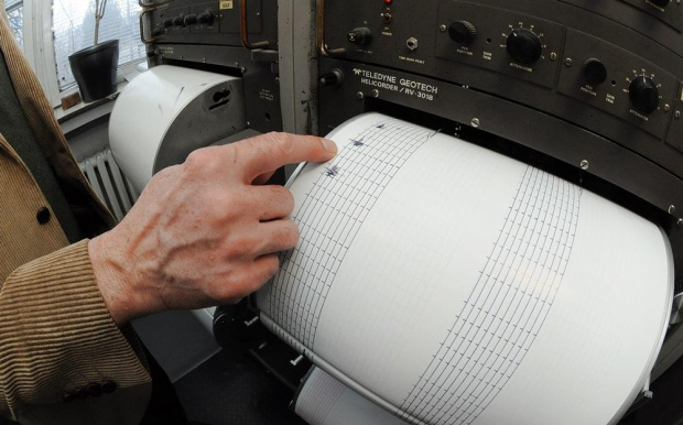 Земетресение с магнитуд 3,1 по Рихтер в района на Сливен,