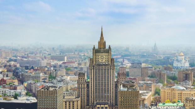 Обявяването на двама служители на руското търговско представителство в София
