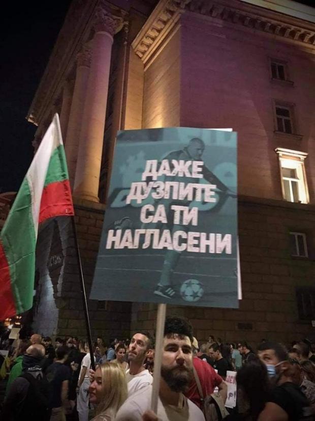 НА ЖИВО Поредна нощ на протести: Европа ни чу! Ще стоим в студ и пек - до оставките на Борисов и Гешев
