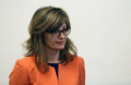 Захариева: Договорът със Северна Македония не се изпълнява добросъвестно