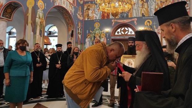 Актът на Борисов, за неносене на маска, ще бъде платен от бюджета на правителството
