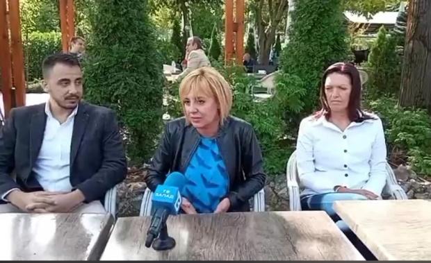 Мая Манолова: Дните на Борисов като премиер са преброени