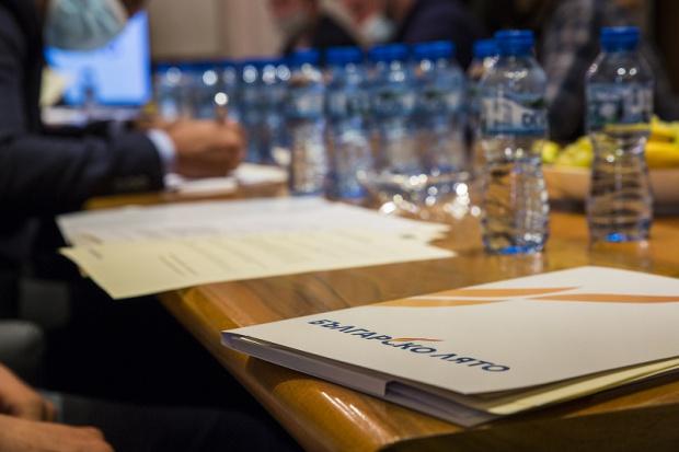 Вчера в се проведе учредително събрание на Инициативния комитет за