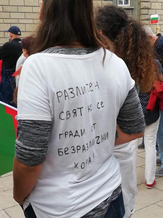 ДЕН 106-ти: Няколко демонстрации в столицата