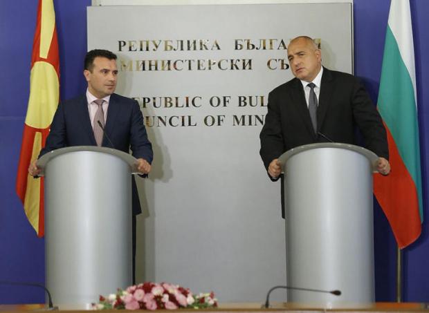 Не можем да постигнем по-добро споразумение с България от Споразумението