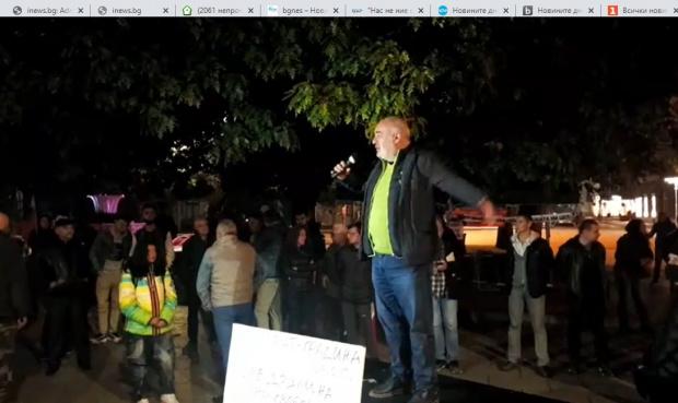 На 108-мия протест: Може да сме малко, но трябва постоянство