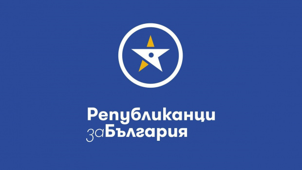 Става ясно ще получи ли регистрация партията на Цветанов