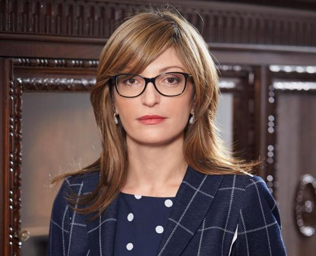 Към момента България не може да подкрепи преговорната рамка за