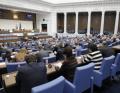 Депутатите ще работят днес, събраха кворум от втория път