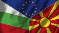 Коментар: Истината срещу лъжите на македонизма